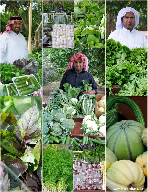 Bahrain's Farmers Market